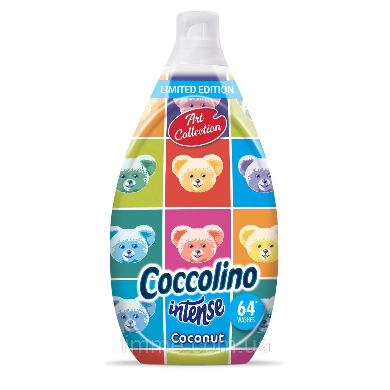 Парфумований ополіскувач тканин Coccolino Intense Coconut 960 мл