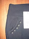 """Штаны женские """"Ласточка"""" на меху. Термо. Великан.  5XL/56. Синие, фото 8"""