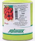 Редис Илка насіння Satimex Німеччина 500 грам, фото 2