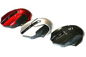 Бездротова миша Carprie A6802