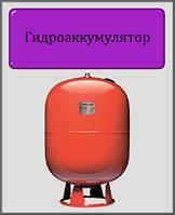 """Гидроаккумулятор  """"Насосы+"""" NVT 100"""