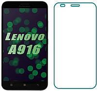 Защитное стекло для Lenovo a916 (Прозрачное 2.5 D 9H)