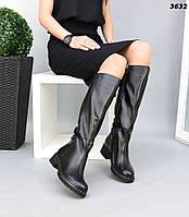 Жіночі демісезонні чоботи на низькому ходу 36 р чорний