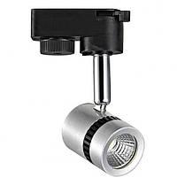 Світлодіодний світильник трековий 5W 4200K MILANO-5 Horoz Elecrtic HL835L