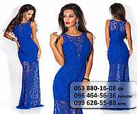 Нарядное гипюровое платье в пол без рукав  насищеного синего цвета