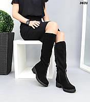 Жіночі замшеві демісезонні чоботи на низькому ходу 36-41 р чорний