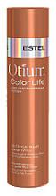 Деликатный шампунь для окрашенных волос от OTIUM Color Life, 1000мл