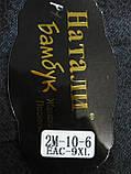 """Штаны женские """"Натали"""" на меху. Батал. р. 9XL. Полоса. Темно-синие, фото 8"""