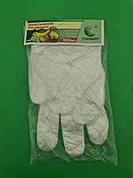 Одноразові поліетиленові рукавики (100шт) на планочке Comserv (1 пач)