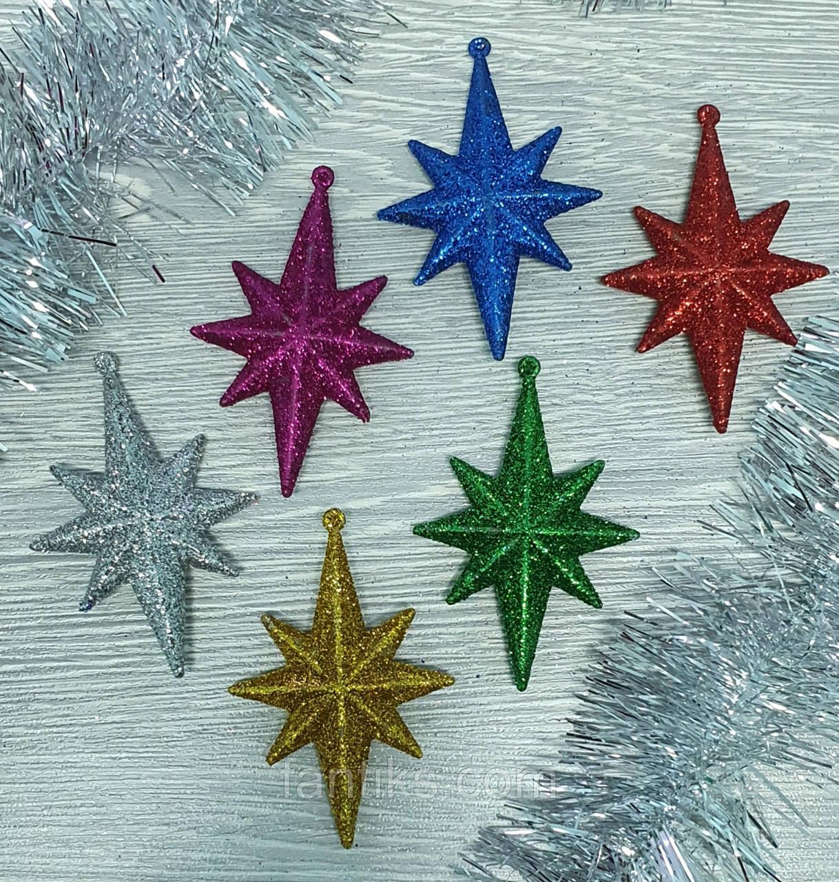"""Новогодний набор для декора """"Рождественские звезды"""" - 6 шт."""