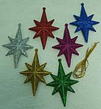"""Новогодний набор для декора """"Рождественские звезды"""" - 6 шт., фото 3"""