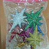 """Новогодний набор для декора """"Рождественские звезды"""" - 6 шт., фото 4"""