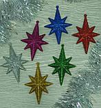 """Новогодний набор для декора """"Рождественские звезды"""" - 6 шт., фото 2"""