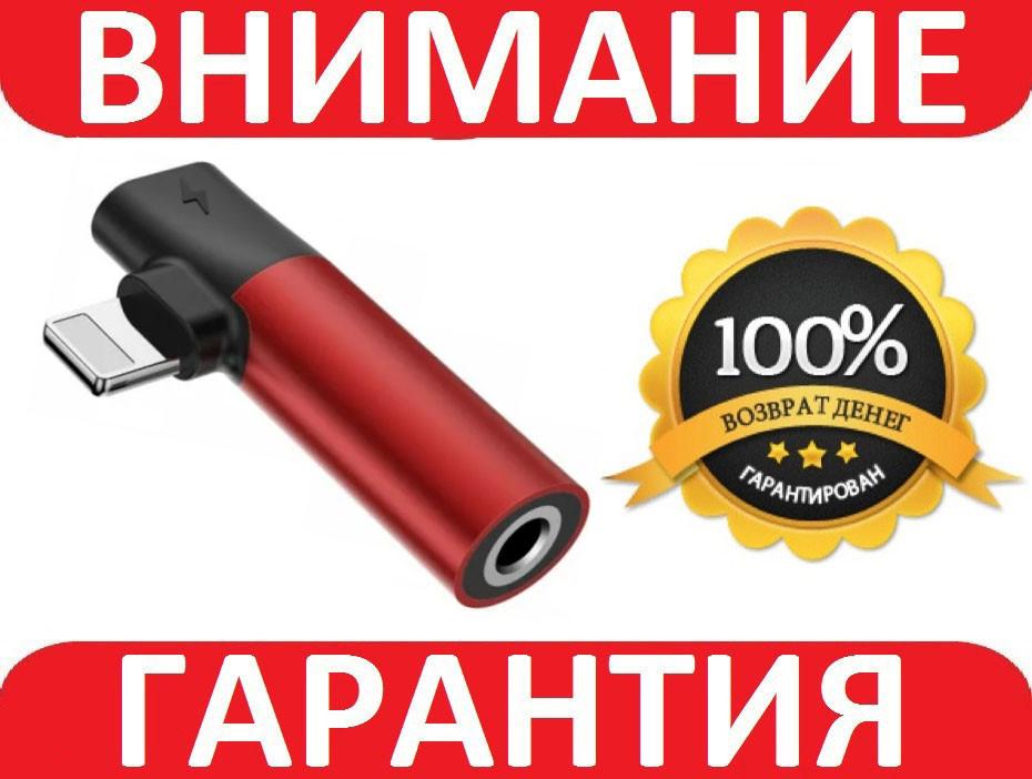Переходник L43 Lightning to Lightning + 3.5mm red