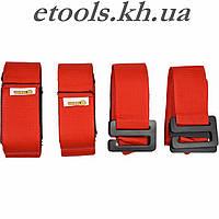 Ремни для переноски мебели VOREL 74722