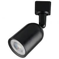 Світлодіодний світильник трековий чорний 5W 4200K Arizona-5 Horoz Elecrtic