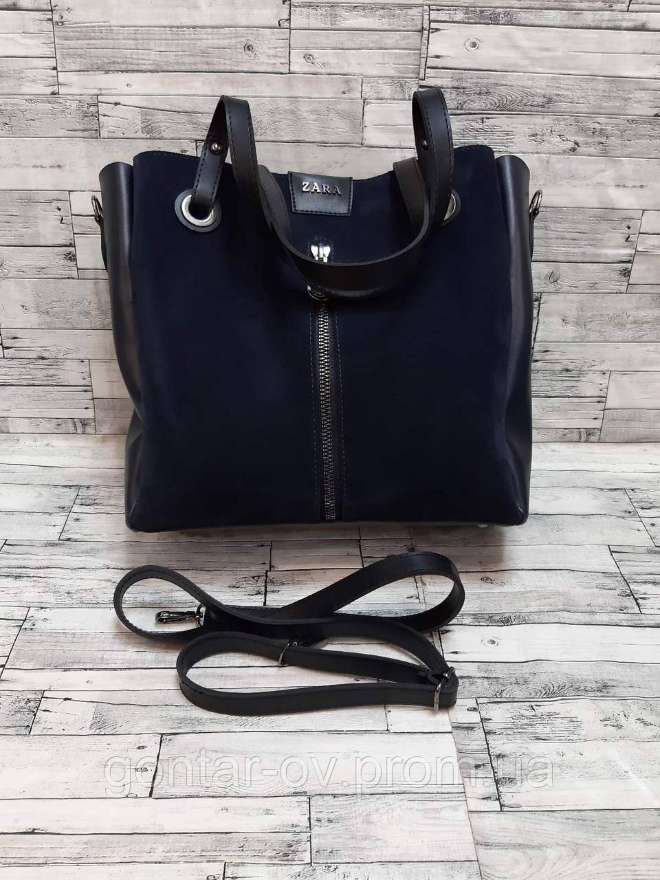 Замшева синя сумка Зара