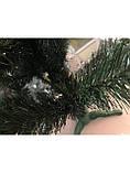 Ёлка искусственная СКАЗКА 75ПВХ, фото 2