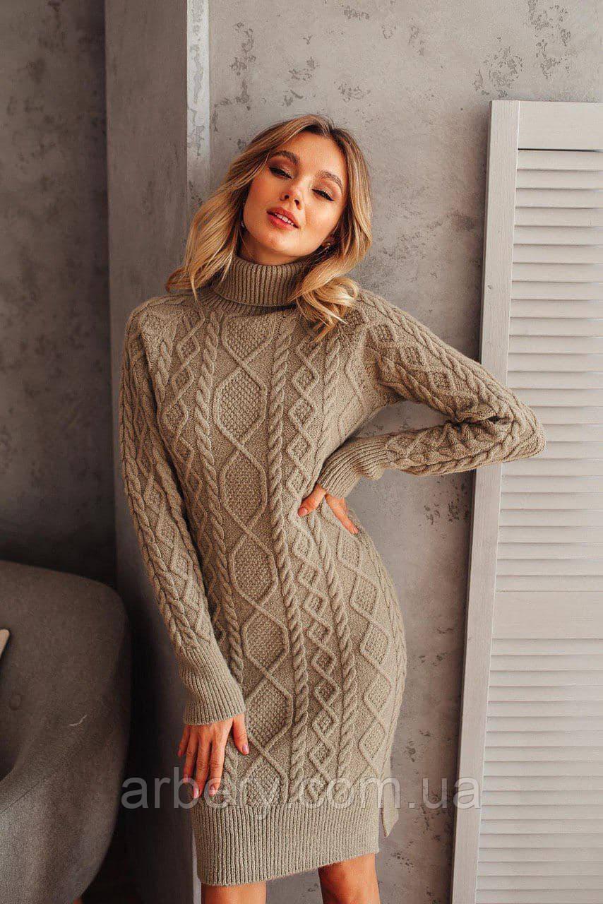Женское бесшовное вязанное платье
