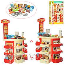 «Супермаркет» Ігровий набір 81 см Прилавок, каса, продукти 922-20