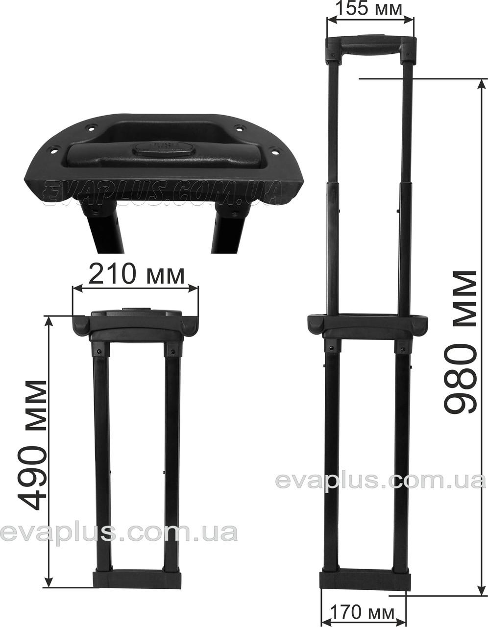 Ручка выдвижная М54 (49 см) для чемодана