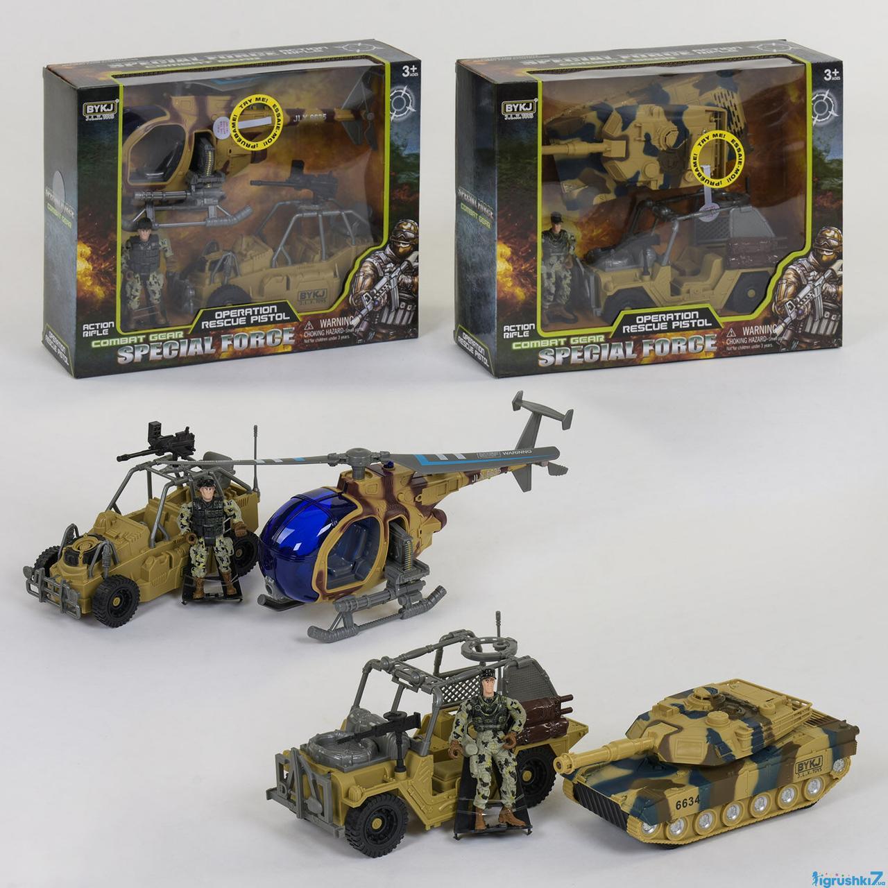 Военный набор Combat Gear