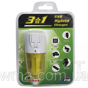 Hybrid 3 in 1 Home & Car Charger Set (1 USB)(0.8 A) — Red