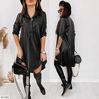 Стильное ассиметричное молодежное платье рубашка свободного кроя из эко-кожи Размер: 42-44, 46-48 арт. 170