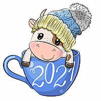Новогодняя наклейка Новогодний бычок виниловая (декор окон Символ года 2021 Быка Корова) 300х315 мм