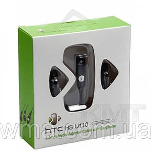 Наушники с микрофоном « HTC HS U110 » с разъемом extUSB