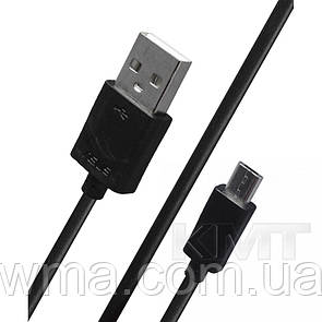 Micro USB Cable (1m) — Black