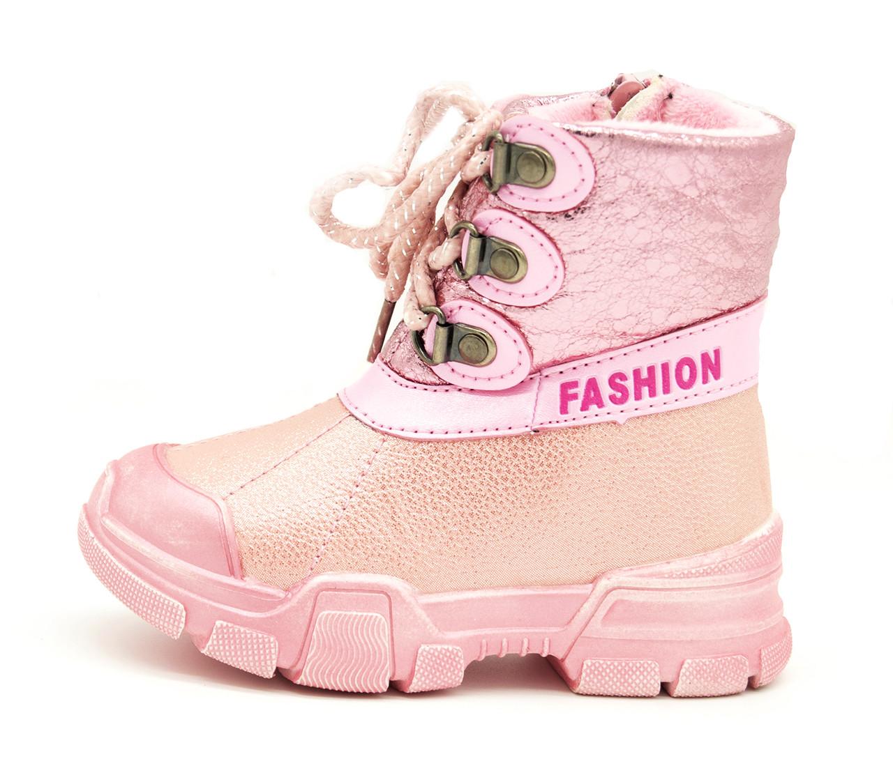 Ботинки Для девочек Розовый Размері: 24,25,26,27,28