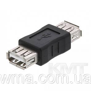USB - USB коннектор