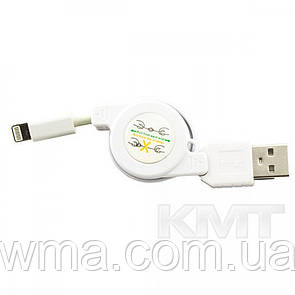 Apple(рулетка) Universal Charger With Lightning USB Cable 0,2m (2 USB)(2A) — White