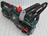 Пила акумуляторна Мінськ МАПЦ-20 (2 акумулятора, 20 V), фото 7