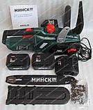 Пила акумуляторна Мінськ МАПЦ-20 (2 акумулятора, 20 V), фото 9