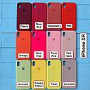 Silicone Case для Apple iPhone XR