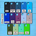 Silicone Case для Apple iPhone Pro 11