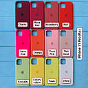 Silicone Case для Apple iPhone 11 Pro Max