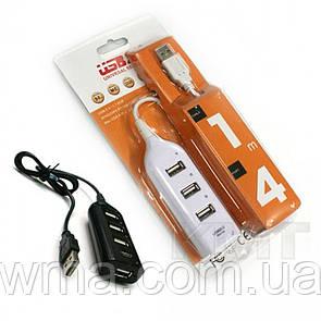 HUB USB 4 in 1 H003