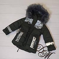 Зимова тепла куртка на хлопчика на флісі з опушкою .Р-ри 92-116