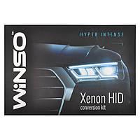 Комплект ксенона WINSO XENON SET H1 5000K 35W 85V (741500)