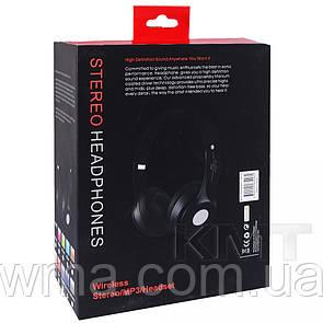 Bluetooth Наушники « S460 (TM-012S) »