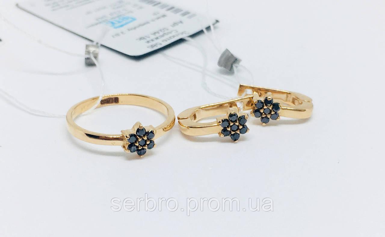 Срібне кільце з золотом і фіанітами Мірея