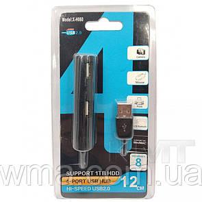 HUB USB 2.0 4 ports x-h060