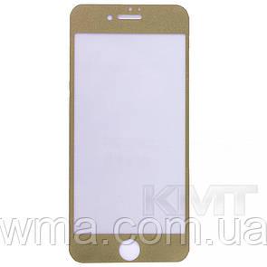 Защитное Стекло 2 in 1 — iPhone 7 — Gold