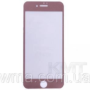 Защитное Стекло 2 in 1 — iPhone 7 — Rose Gold