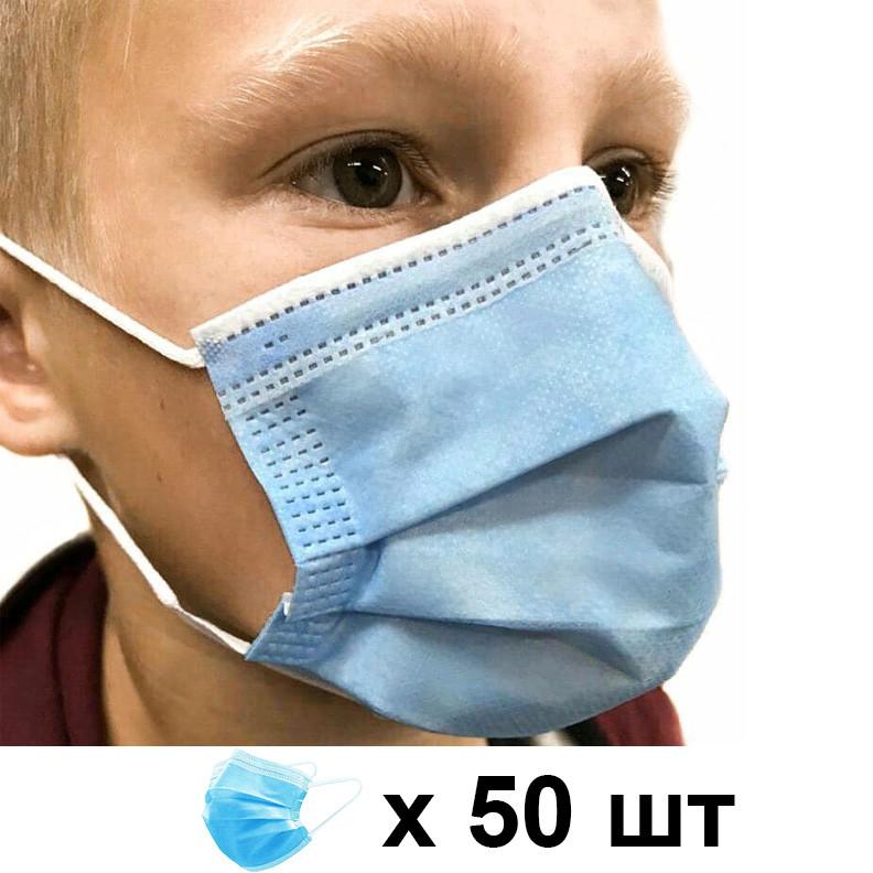 Детская медицинская маска паянная трехслойная с зажимом для носа (50 штук)