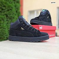 Мужские зимние кроссовки в стиле Puma Suede черные, фото 1