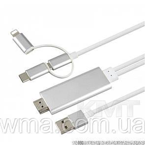 Переходник (Адаптер) MHL HDTV Adapter 2 in 1 —Silver